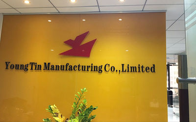 Guangzhou Young Tin Manufacturing Co., Limited